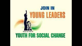 TANDUR YOUNG LEADERS 🐯🐯🐯🐯