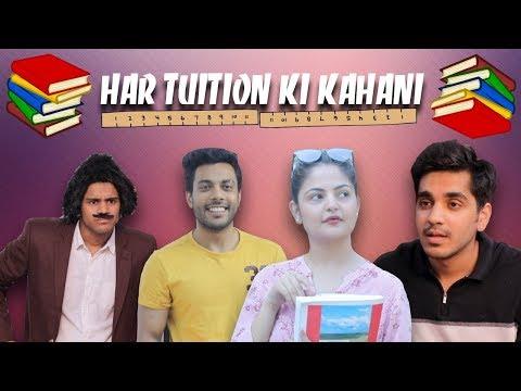 Har Tuition Ki Kahani | RealSHIT
