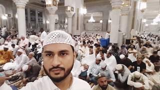 Eid-ul-fitr takbeer in masjid al-haram makkah