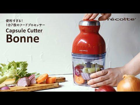 限時特價~免運+現貨~recolte 日本麗克特Bonne 萬用調理機 胭脂紅 原廠公司貨 保固一年