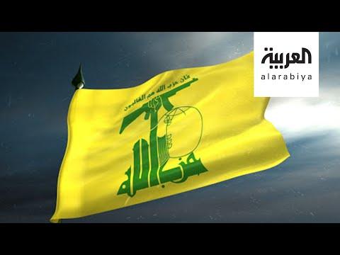 واشنطن تتهم -حزب الله- بتهريب المخدرات والتخطيط لمهاجمة مصالح أميركية  - نشر قبل 2 ساعة