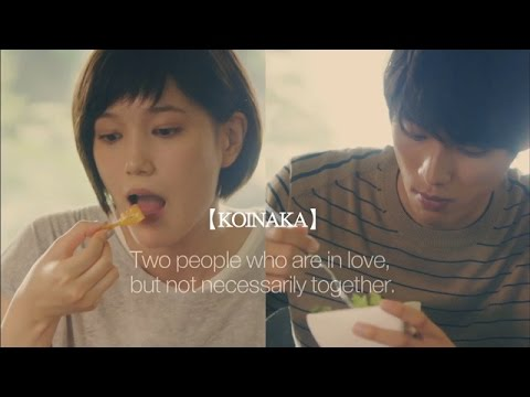 KOINAKA ~Best Friends in Love - Trailer 【Fuji TV Official】