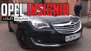 Opel Insignia - Обзор автомобиля + аудиосистемы Loud Sound