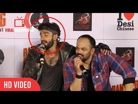 Ranveer Singh Troll Rohit Shetty & Media Reporter   Funny