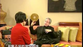 """""""Yue-Sai's Expo"""" Episode: Robert Kuhn"""