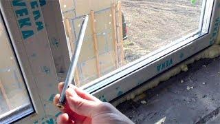 Окна на дом из газобетона! Цены 2018г. 💸💵💰 Нюанс 🤔