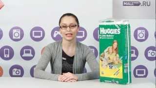 Видео обзоры HUGGIES Ultra Comfort 5