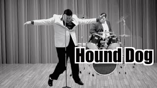 """In this video I cover Elvis Presley's #1 hit song """"Hound Dog"""". I pl..."""