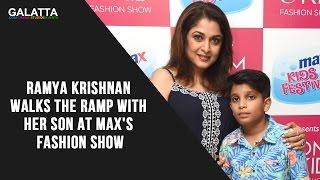 Ramya Krishnan walks the ramp with her son at Max's Fashion show