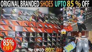 BRANDED SHOES UPTO 85% OFF | BUY ALL BRANDED ORIGINAL SHOES AT CHEAPEST PRICE WHOLESALE , RETAIL