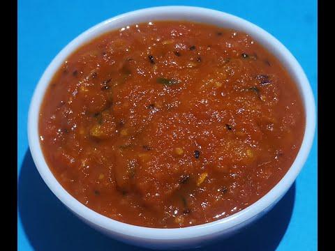 टमाटर की ऐसी चटनी जब बनायेगे,तो हर कोई तारीफ करेंगे ! |Tomato Chutney | Special 5 Tips & Tricks
