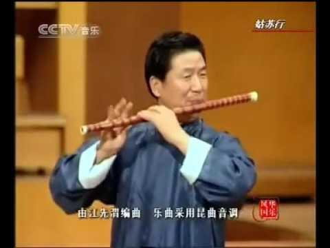 少見的版本, 俞遜發笛子獨奏《姑蘇行》