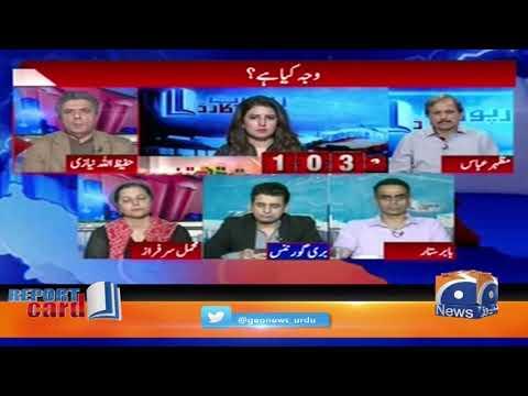 Hafizullah Niazi | Larkana Mai PPP Ki Shikast Ki Wajah Kiya Hai