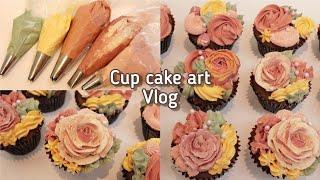 14살의 컵케이크 아트 vlog_베이킹브이로그,07년생…