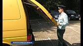 Таможенники задержали 28 килограммов запрещённого табака снюса .
