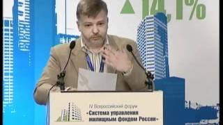 Выступление Дмитрия Гордеева