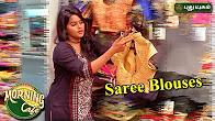 Designer Blouses for Women ஆடையலங்காரம் 25-05-17 PuthuYugamTV Show Online