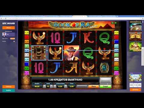 Приложение казино вулкан Котельни загрузить Играть в вулкан Рудня download