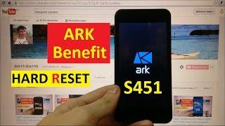 Сброс графического ключа Ark Benefit S451 Factory Hard reset(Hard reset Ark Benefit S451 Factory reset. Сброс настроек ark Восстановление заводских настроек. Сброс на заводские настройки...., 2016-08-30T19:05:47.000Z)