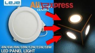 Светодиодный светильник LED с Aliexpress + самоделкин(ссылка для заказа: http://s.click.aliexpress.com/klk/e2jaUjMbU сайт: http://ali.by группа facebook: https://www.facebook.com/aliexpressby группа ВКонтакте:..., 2015-04-26T23:16:58.000Z)