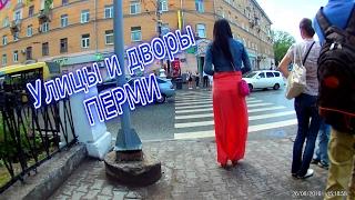 Улицы и дворы Перми, Революции, Рынок, Мильчакова