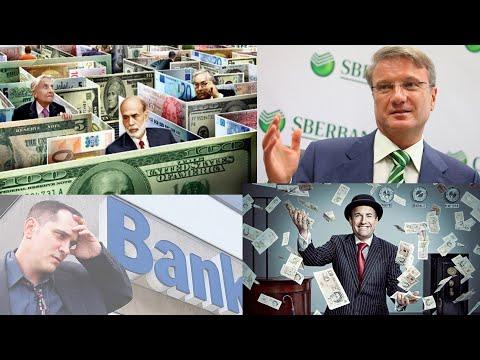 Андрей Школьников про евреев, армян и банки: какое место будет у банкиров в новом мире?