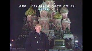 Mikhail Gorbachev's Resignation And Dissolution Of The Soviet Union - Dec. 25, 1991 - ABC Nightline
