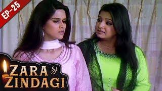 Video जरा सी जिंदगी - Episode 25 - Zara Si Zindagi - Hindi Serial - 16th Nov, 2018 download MP3, 3GP, MP4, WEBM, AVI, FLV Agustus 2019