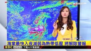 1930報》海棠雨勢驚人  屏東楓港時雨量破百 thumbnail