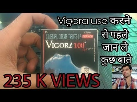 Do Viagra Make You Bigger? from YouTube · Duration:  45 seconds
