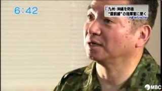陸上自衛隊西部方面総監 番匠幸一郎さん(2013年9月25日放送)