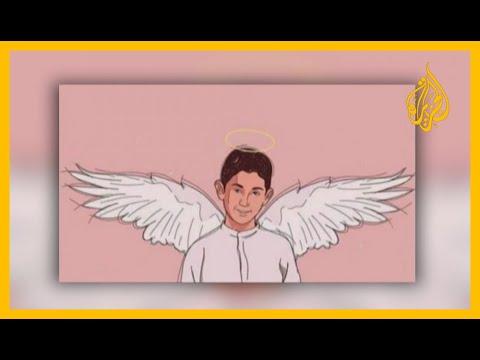 الطفل عدنان بوشوف يتصدر مواقع التوصل في المغرب بعد اغتصابه وقتله ????