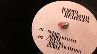 RADIQ - RONDO (Akiko Kiyama Remix) - VIDA NOIR REMIXES - op.disc033