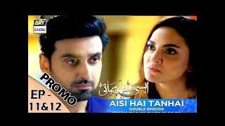 Aisi Hai Tanhai Episode 11 & 12 ( Promo ) - ARY Digital Drama