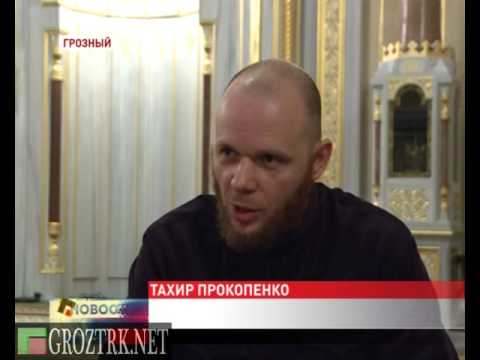 Количество россиян, принявших Ислам, в России неуклонно растет
