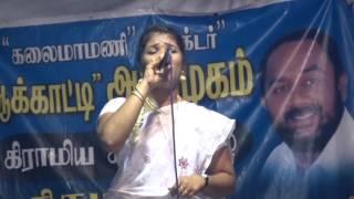 Akkatti Arumugam Yelakka Song