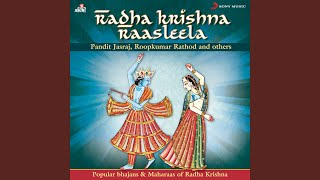 Shri Radha - Krishna Stuti
