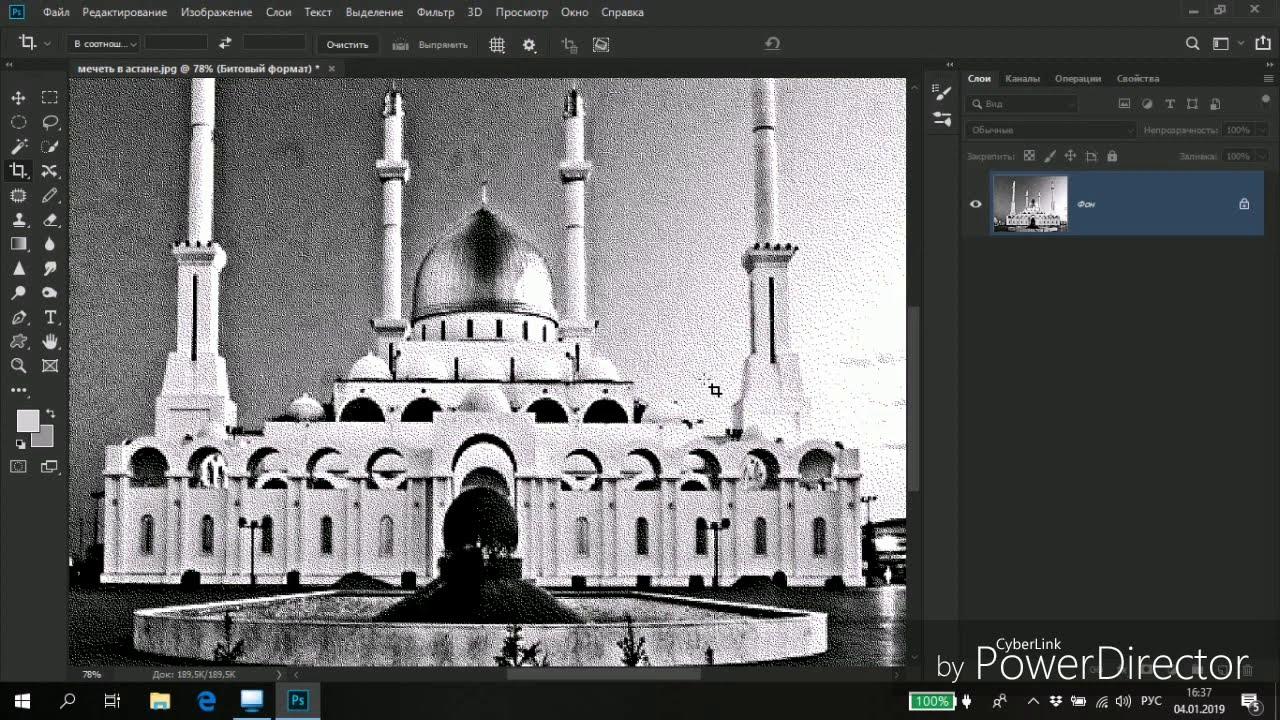 Бизнес в гараже. Полная подготовка фотографии к лазерной гравировки в программе photoshop