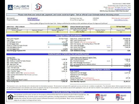ema-purchase-worksheet