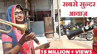 .Siddhanath band Sangli..771901945.989035234.
