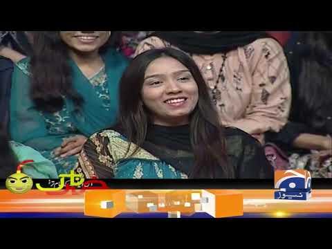 Khabarnaak | Ayesha Jahanzeb | 1st November 2019