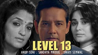 My Boss' Wife | Level 13 Hindi Short Film | Annup Sonii Sandhya Mridul | The Short Cuts