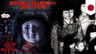 人形メーカーなどが加盟する日本人形協会は10月18日、ユニバーサル・ス...