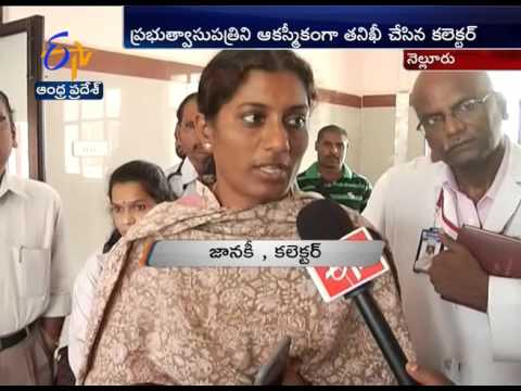 Collector Janaki Makes Surprise Visit In General Hospital Of Nellore