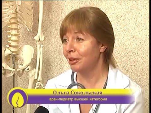 Центр доктора Бубновского Харьков