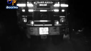 Lorry Collides with Car | Three Dead | Mahabubabad