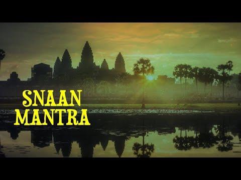 Gangecha Yamune Chaiva - Snaan Mantra | Ravindra Sathe | Morning Mantras