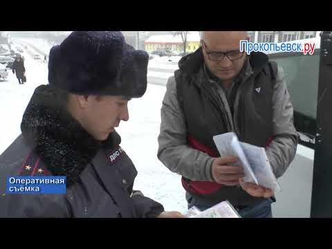 В Прокопьевске инспекторы ГИБДД проверили исправность автомобилей такси
