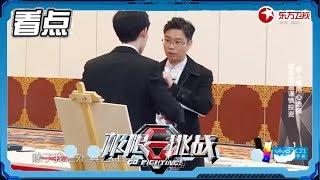《极限挑战4》第4期:老实松鼠学坏套路智囊团【东方卫视官方高清】