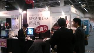 ビジネスリンクに出展@インテックス大阪 2014.3.19